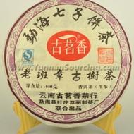"""2010 Gu Ming Xiang """"Lao Ban Zhang Gu Shu"""" Raw from Yunnan Sourcing"""