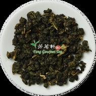 Cedar Creek Oolong from Fang Gourmet Tea