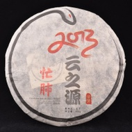 2013 YS Mang Fei Mountain Old Arbor   Raw from Yunnan Sourcing