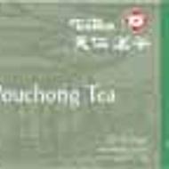 Pouchong from Ten Ren