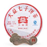 2009 Menghai Tea Factory 7572 Ripe Pu-erh Tea Cake from Yunnan Sourcing