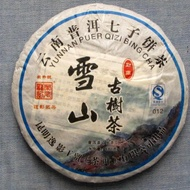 2012 Snow Mountain Ancient Tree Pu-erh from PuerhShop.com