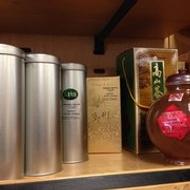Lychee Black Tea from Mountain View Tea Village