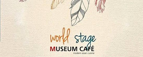 Fete dela Musique: World Music Stage
