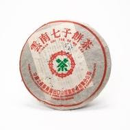 Pu Er Sheng 1998 Menghai 7542 from Camellia Sinensis