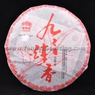 """2010 Haiwan """"99 Chun Xiang"""" Premium Ripe from Haiwan Tea Factory ( Yunnan Sourcing)"""