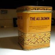The Au Jasmine from foojoy