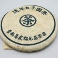 """2000 Fuyuanchang """"Yi Bang""""  Raw from white2tea"""