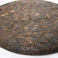 """2007 Yong De """"Ecological Old Tree Ripe  Cake"""" from Norbu Tea"""