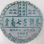 1999 Seven Sons Yunnan Ancient Trees Raw Pu'erh from Walnut Street Tea Company