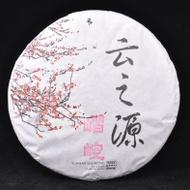 "2012 Yunnan Sourcing ""Spring Xi Kong"" Ancient Arbor Raw Pu-erh tea cake from Yunnan Sourcing"