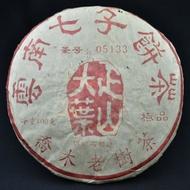 """2005 Mengku Wild Arbor """"Zheng Shan Da Ye"""" Raw Pu-erh Tea from Yunnan Sourcing"""