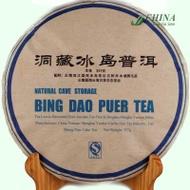 1998 'Cave Storage' Bing Dao from Menghai Yunhai  Gucha Eco-Tea Factory