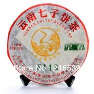 2011 Xiaguan Yunnan Early Spring 8113   Raw from Xiaguan Tea Factory