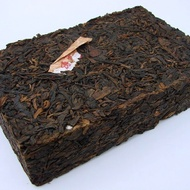 90's MengHai Brick, Uncooked and Unwrapped from Hou De Asian Art & Fine Teas