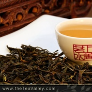 Huang Zhi Xiang Dan Cong from Tea Valley