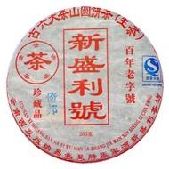 Yi Bang 2011 Autumn from Tea Urchin