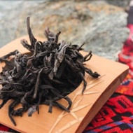 Rougui light roast from Verdant Tea