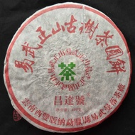 2005 Changda Hao Yiwu Zheng Shan    Raw from Changda Hao (Chawangshop)