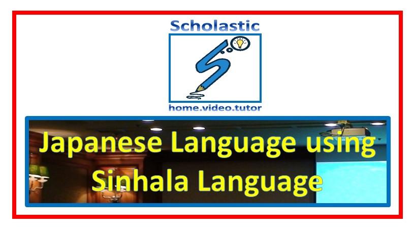 Japanese Language using Sinhala Language for JLPT N5