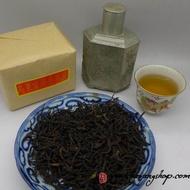 "2014 Spring Guangdong Feng Huang Milan Xiang ""Honey Orchid"" Premium Grade from Chawangshop"