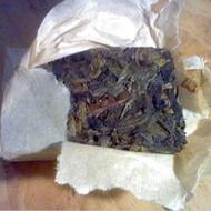 Jingmai Arbor(QiaoMu) Pu-erh Tea from PuerhShop.com
