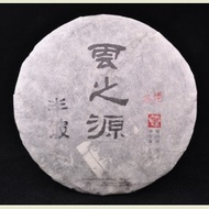 "2011 Yunnan Sourcing ""Autumn Ban Po"" Raw Pu-erh tea from Nan Nuo Mountain from Yunnan Sourcing"