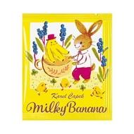 Milky Banana from Karel Capek