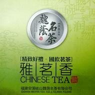 Tie Guan Yin from Wei Yin
