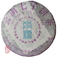 2005 NannuoShan Qizi Bing from Chawangshop