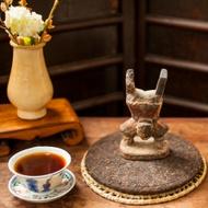 Big Blessing • 2008 • Shou from Hidden Peak Teahouse