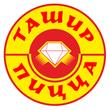 Տաշիր Պիցցա (Գում) –  Tashir Pizza (Gum)