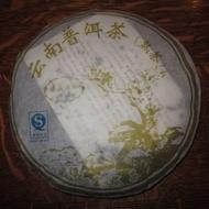 2007 Pu-erh Shou Cha from Fujia