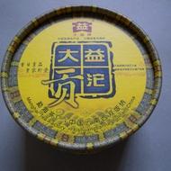 "2009 Menghai Dayi  ""Da Yi Gong Tuo"" from Menghai Tea Factory"