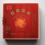 2008  Menghai Dayi Hong Yun Pu-erh Tea Cake (勐海大益红韵圆茶) from Menghai Tea Factory