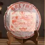 """1998 CNNP """"Lucky Brand"""" Ripe Puerh Tea Cake from CNNP (Yunnan Sourcing)"""