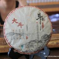 2011 Douji Hong Shang Dou Raw Puerh Tea from China Cha Dao