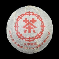"""1990 CNNP """"9016"""" Aged Ripe Puerh Tea Tuo Cha from Yunnan Sourcing"""