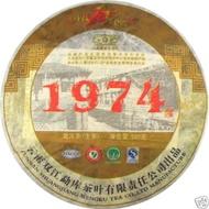 2009 Mengku 1974 Commemorative Rongshi Organic   Raw from Shuanjiang Mengku