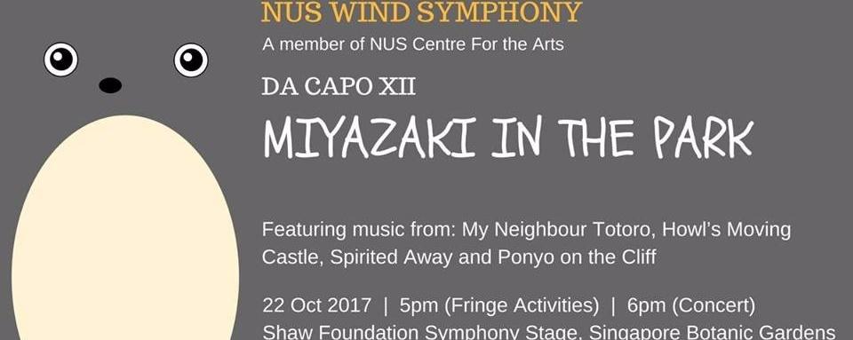 Da Capo XII: Miyazaki in the Park