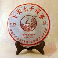 2013 Xiaguan T8663 Shou/Ripe Puerh from Xiaguan Tea Factory (Crimson Lotus Tea)