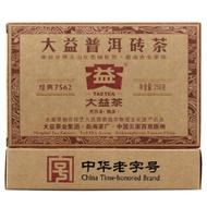 2011 Menghai Dayi 7562 Pu-erh Tea Brick Ripe from Menghai Tea Factory