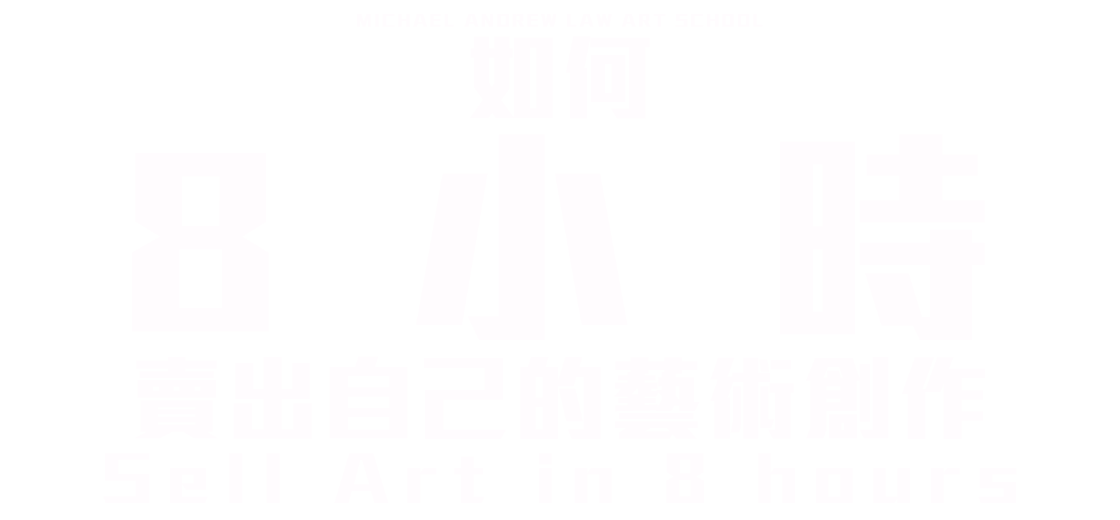 Sell Art in 8 hours