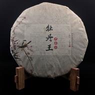 King of White Peony 2017 – Mu Dan Wang from Healthy Leaf