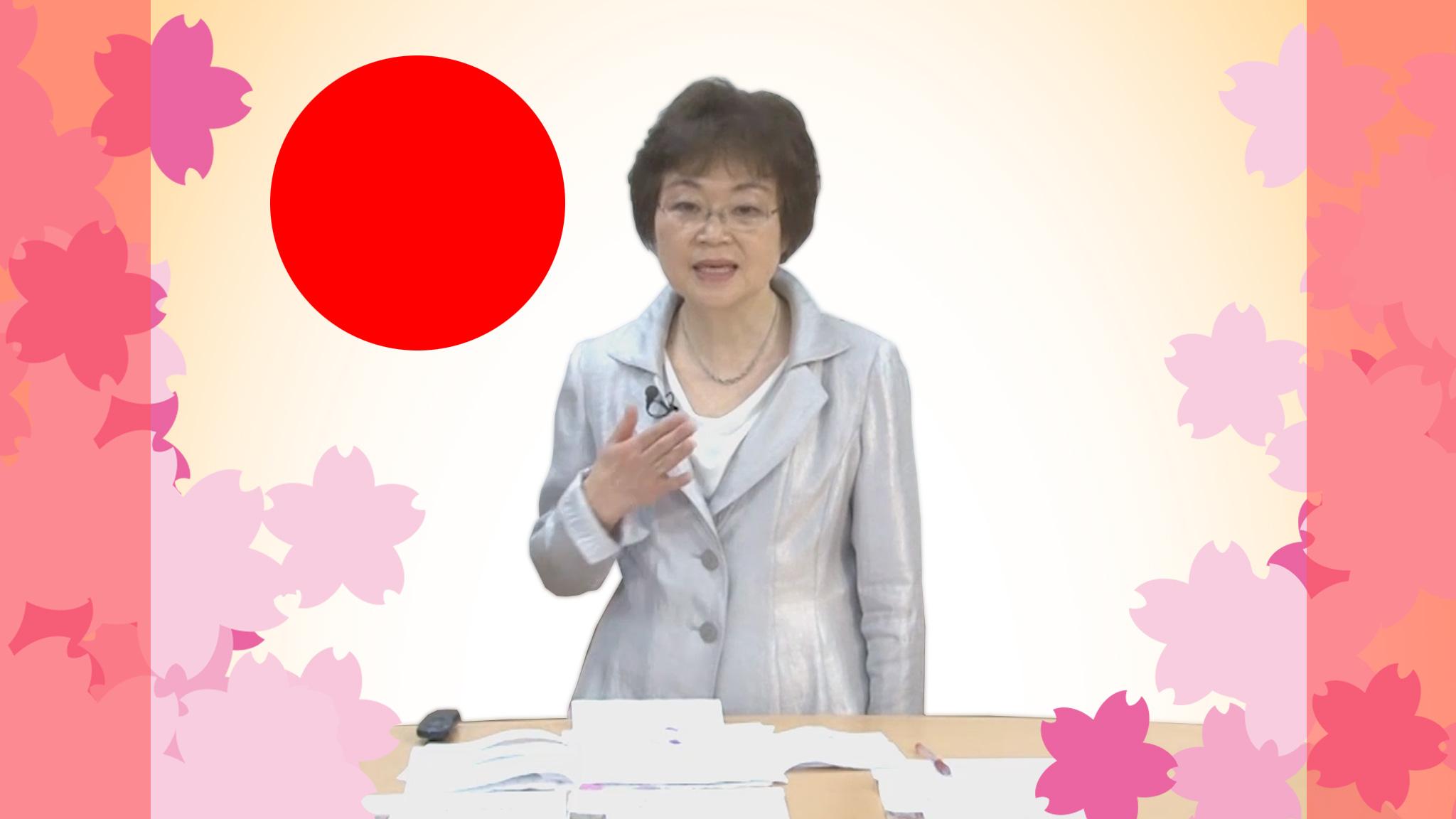 池田 悠子 Yuko Ikeda