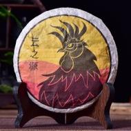 "2017 Yunnan Sourcing ""Rooster King"" Ripe Pu-erh Tea Cake from Yunnan Sourcing"