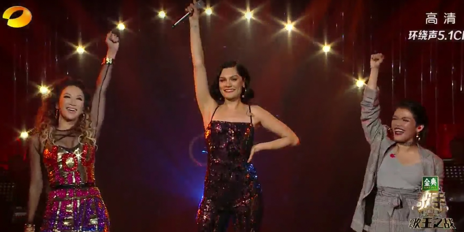 How Jessie J became the first Western singer to win Chinese talent competition Singer 2018