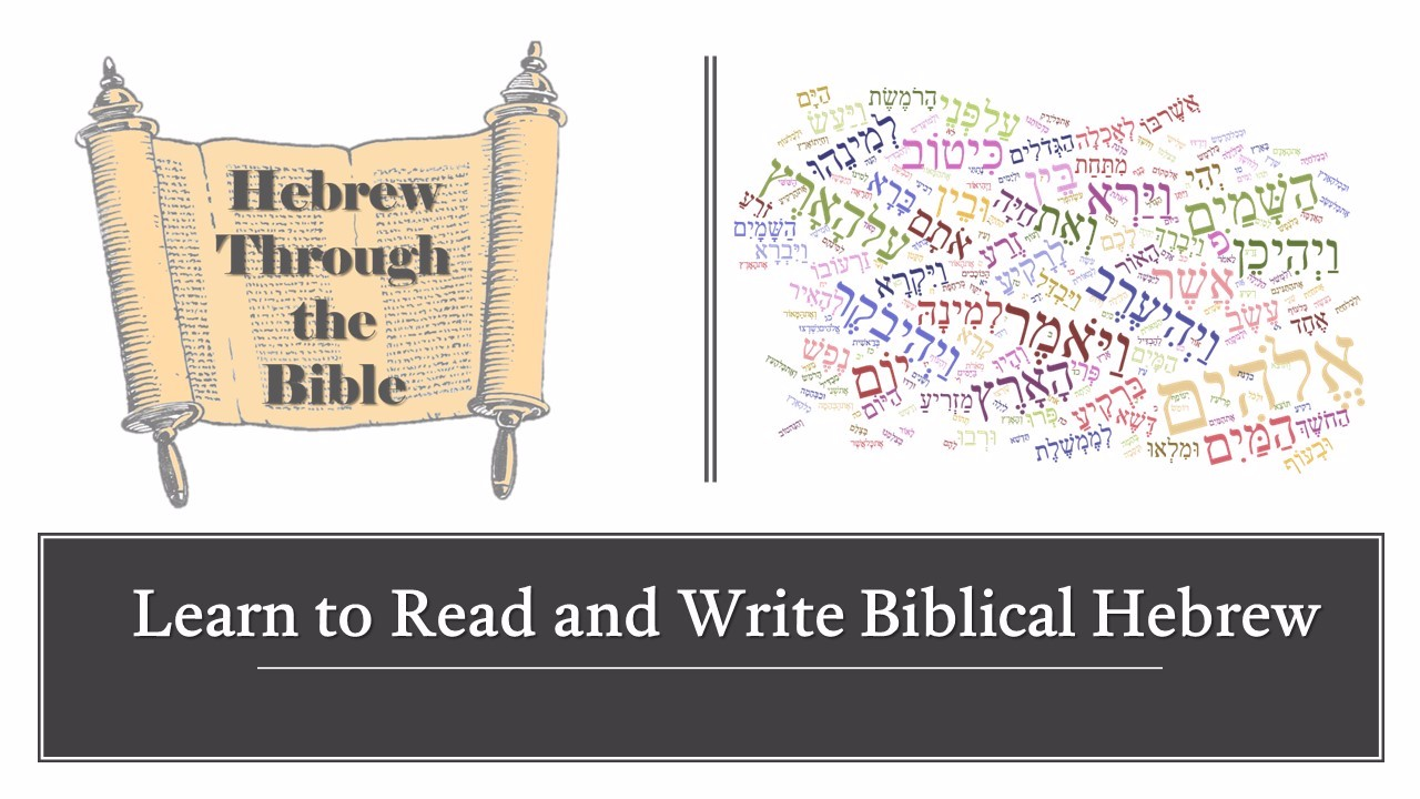 01 Learn to Read and Write Biblical Hebrew | Hebrew through