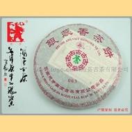 """2006 LCGC """"003"""" Jing Mai Mountain Raw Pu-erh tea cake from Yunnan Sourcing"""