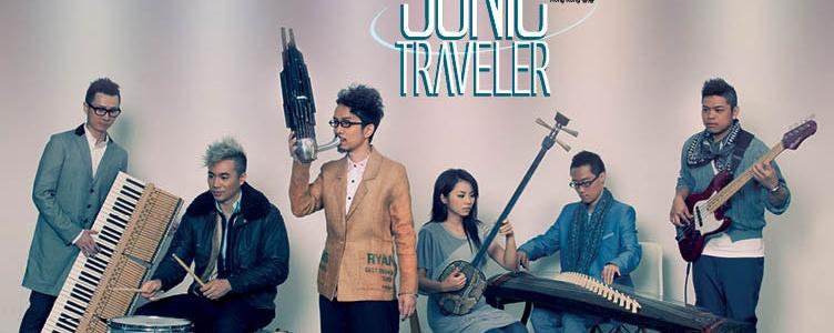 Sonic Traveller - SIU2